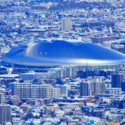 札幌ドーム。