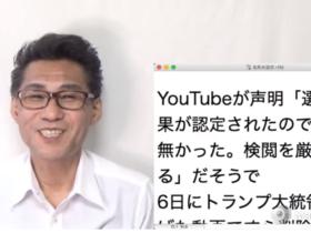 ざわ youtube くつ