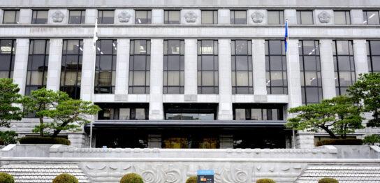 韓国の憲法裁難所